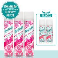 Batiste秀髮乾洗噴劑(淡雅花香)200mlx3入 送 (香甜櫻桃)50mlx2入