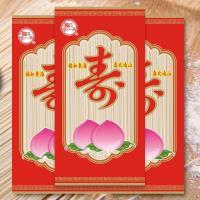 飛馬牌-三束麵線/壽麵/1包-即期品