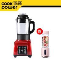 滿額贈不鏽鋼餐盒★鍋寶 全營養自動調理機+送USB隨行果汁機-粉色-超值組