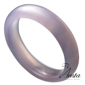 【Aasta Jewelry】天然冰種紫玉髓手鐲