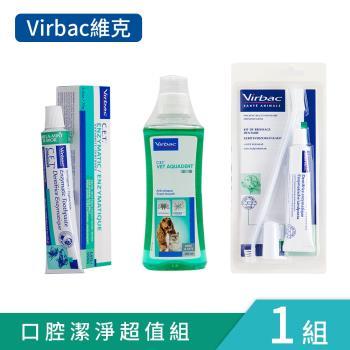 Virbac維克 寵物口腔清潔組 牙刷+潔牙液+牙膏薄荷口味(1組)