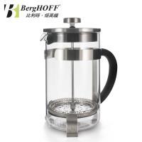 【比利時 BergHOFF】簡潔法式濾壓壺 800ml