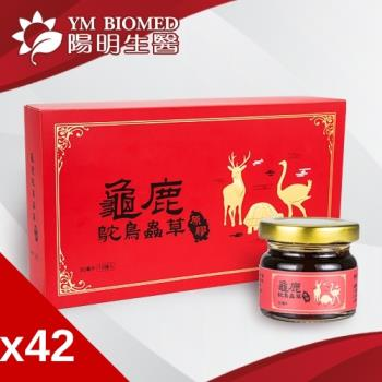 陽明生醫龜鹿鴕鳥蟲草原膠超值組