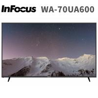 Infocus鴻海 70吋 4K HDR連網液晶顯示器+視訊盒(WA-70UA600)