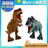 Playful Toys 頑玩具 電動暴龍 Y333-06(仿真恐龍 聲音燈光 恐龍模型 噴霧特效 走路機器玩具 兒童玩具)