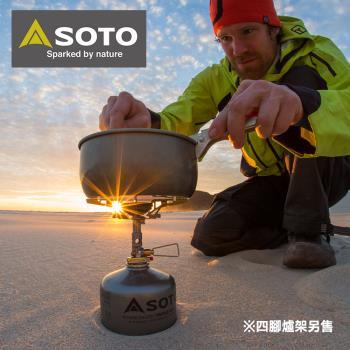 日本SOTO 防風穩壓登山爐 SOD-310