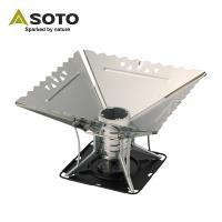 日本SOTO 對流式焚火台(大) ST940 + ST-940WL