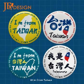我是台灣人-胸章別針