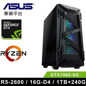 華碩X570平台  AMD 六核R5獨顯 高速遊戲電腦I