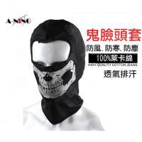 [A-NING]彈性 萊卡 鬼臉 頭套 (抗UV防曬頭罩/透氣排汗/冰涼頭套/生存遊戲/機車/單車/自行車/釣魚)