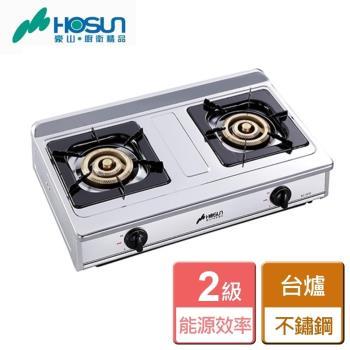 豪山 SC-2050 傳統桌上式瓦斯爐