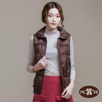 【岱妮蠶絲】HK12038緹花舖蠶絲背心外套-咖啡(KWK3YK01)