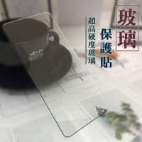 ACEICE   SAMSUNG GALAXY  A5 ( A510 )  5.2 吋  -  透明玻璃( 非滿版) 保護貼