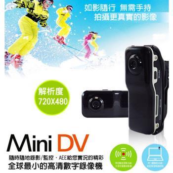 KINGNET 監視器攝影機 微型針孔鏡頭 密錄器 攝像頭 隨身蒐證針孔 檢舉 買就送記憶卡 高畫質Mini DV 高畫質 攝影機 談判蒐證 惡鄰蒐證