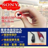 KINGNET 監視器攝影機 偽裝麥克風造型 微型針孔攝影機 MIC造型 960H 類比 收音器造型 針孔攝影機 SONY晶片