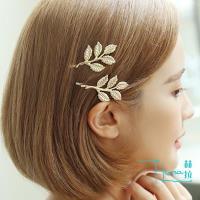 Hera 赫拉 韓國復古嫩芽葉片一字合金髮夾髮飾-2入組