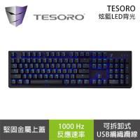 【TESORO鐵修羅】剋龍劍 MX ONE 機械式鍵盤(黑色青軸)