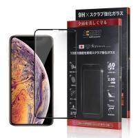 X mart for iPhone XR 熱彎2.9D亮面滿版玻璃貼-黑