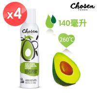Chosen Foods 噴霧式酪梨油4瓶 (140毫升*4)