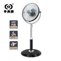 連假下殺96折↘中央牌 14吋日式內旋循環節能扇立扇風扇KZS-142S