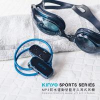 【KINYO】MP3防水運動型藍牙耳機(BTE3970)