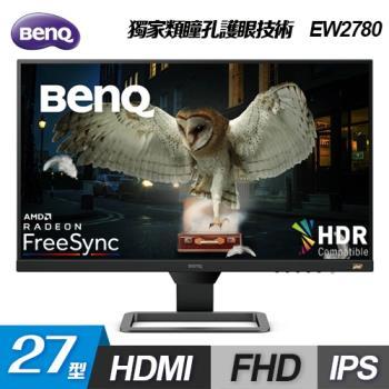 【BenQ】EW2780 27型 光智慧 影音娛樂護眼螢幕 【加碼贈冰涼巾】