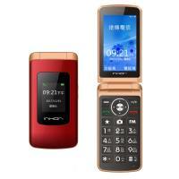 應宏 INHON L30 4G LTE 折疊式老人機