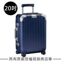 Rimowa Hybrid Cabin S 20吋登機箱 (霧藍色)