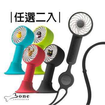 【二入】Bone 頸掛桌立兩用風扇 手持風扇 USB風扇 頸掛雙用風扇 Lanyard Fan