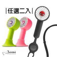 滿額送麋鹿吊繩★【兩入】Bone 頸掛桌立兩用風扇 - 授權款 手持風扇 USB風扇 Lanyard Fan