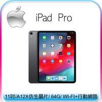 【APPLE】11吋 2018 iPad Pro 64G WI-FI 平板電腦  太空灰 (MTXN2TA/A)