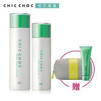 CHIC CHOC 淨透美白化妝水+植萃洗顏回饋組