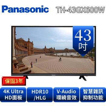 Panasonic國際牌 43吋 4K智慧聯網 液晶顯示器 TH-43GX600W -庫K