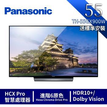 Panasonic國際牌55型日本製4K聯網電視 TH-55GX900W-庫K