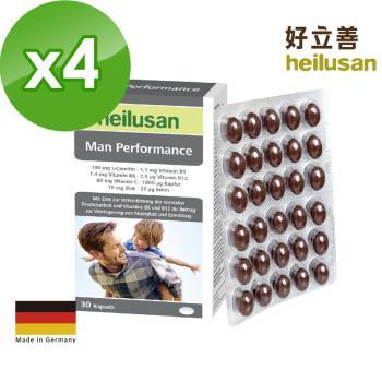 德國 好立善 買二送二 精力充沛複方膠囊 30粒x4 (鋅+南瓜籽+蝦紅素+硒+維生素B、C)
