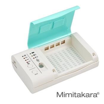 金德恩 台灣製造 隨身型紫外線防疫乾燥機/口罩/助聽器/紫外線UV燈/戶外