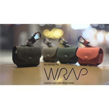 Switcheasy Wrap 皮革質感X金屬扣環耳機保護套 (For AirPods Pro)-黑色/深灰/酒紅/軍綠