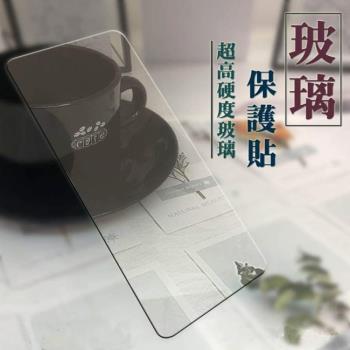 SONY Xperia XZ ( F8332 ) / XZs ( G8232 ) 5.2吋 -  透明玻璃( 非滿版) 保護貼