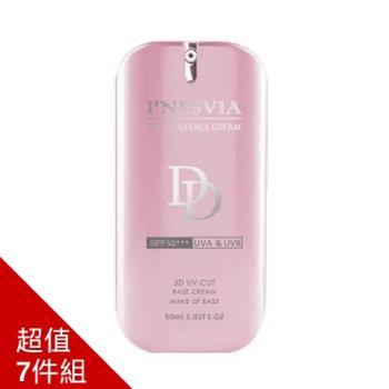 INESVIA水潤防曬零瑕肌SPF50DD霜-獨