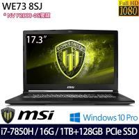 MSI 微星 WE73 8SJ-258TW 17.3吋i7六核1TB+128G SSD雙碟Quadro P2000獨顯工程繪圖專業筆電