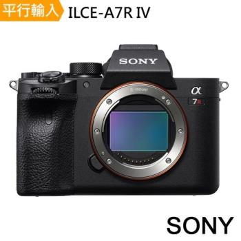 【SONY】ILCE-A7R IV/A7R4 單機身(中文平輸)~送清潔組+硬式保護貼