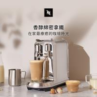 【Nespresso】膠囊咖啡機 Creatista Plus (贈14顆咖啡膠囊及$350咖啡金)