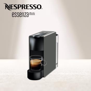 【Nespresso】膠囊咖啡機 Essenza Mini 優雅灰