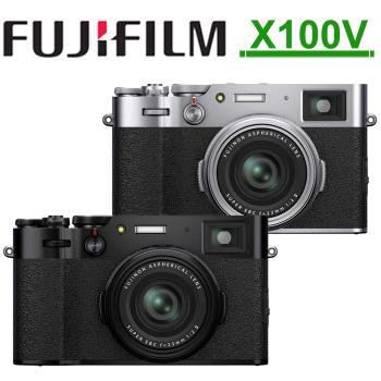 FUJIFILM X100V 數位相機(公司貨)