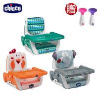 【限量加贈餐具】chicoo-Mode攜帶式兒童餐椅座墊-3色