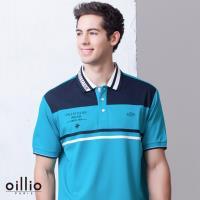 oillio歐洲貴族 男裝 短袖舒適透氣棉料POLO衫 拼接設計 吸濕排汗 藍色 - 男款 網眼編織 吸濕排汗 休閒品牌 特色領子