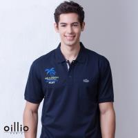 oillio歐洲貴族 男裝 短袖吸濕排汗網眼透氣POLO衫 休閒口袋搭配 丈青色 - 男款 特色襯衫領 吸濕排汗 法國品牌 送禮首選