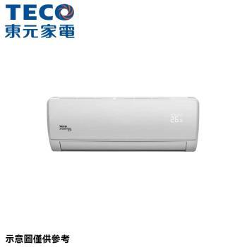隨貨送象印牌微電腦電子鍋★TECO東元 5-6坪 變頻分離式空調 MS28IC-ZRS/MA28IC-ZRS