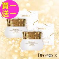 (買一送一)韓國 Deoproce 多胜肽透白緊緻保濕霜50ml共2入