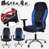 凱堡 升級款-蓋爾折手鐵腳PU輪賽車椅/電腦椅/辦公椅/主管椅